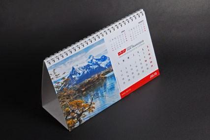 Calendario especial BSF